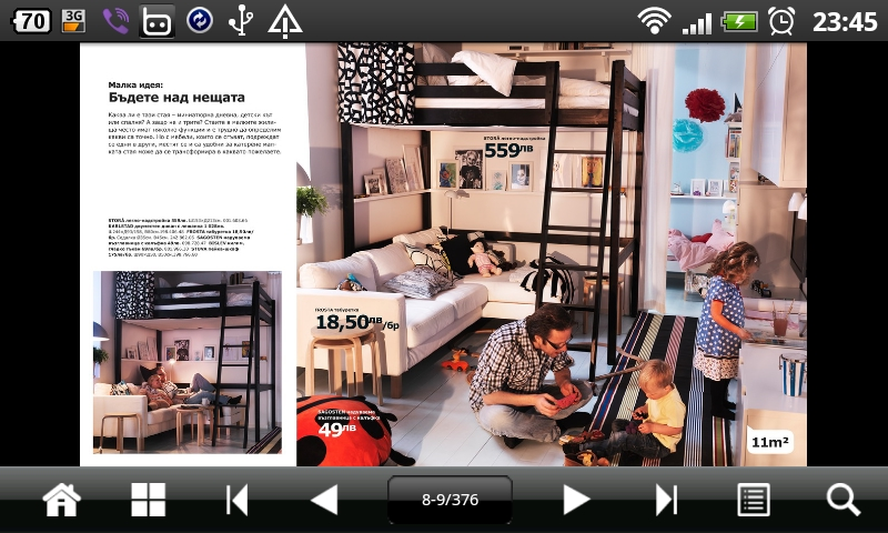 Free Android Apps For Interior Designers