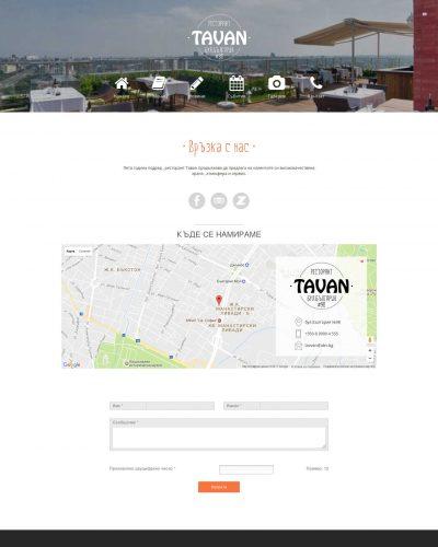 Ресторант Таван - София