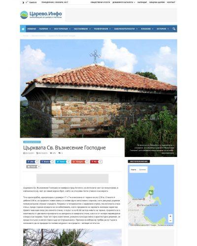 Царево.Инфо - Интернет портал с информация за Царево и региона