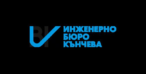 Инженерно Бюро Кънчева  – проектантскто бюро