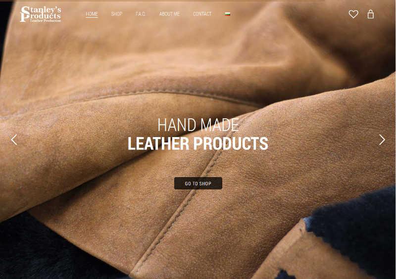 Продуктите на Стенли – интернет магазин за кожени изделия